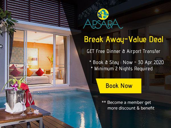 Break Away – Value deal